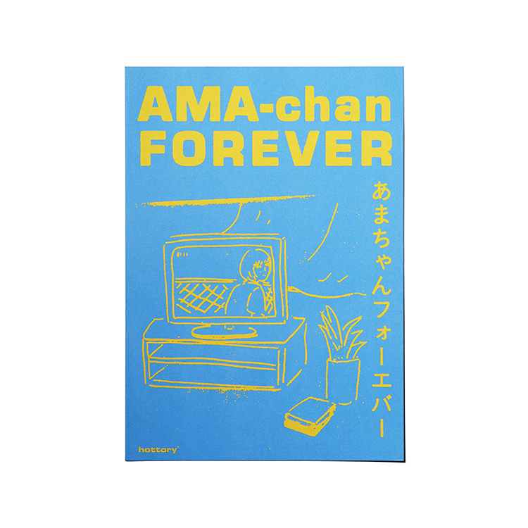 hottory #02 – AMA-CHAN FOREVER